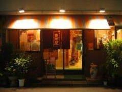 豊田屋本店