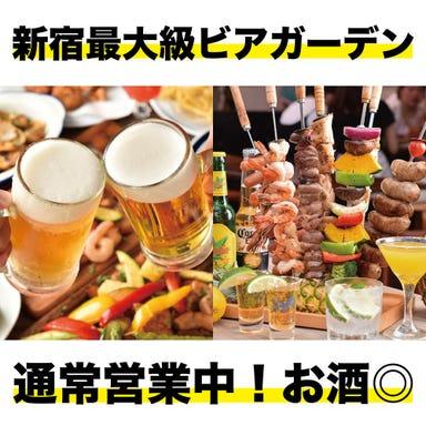 屋上ビアガーデン KING BBQ 新宿店 メニューの画像