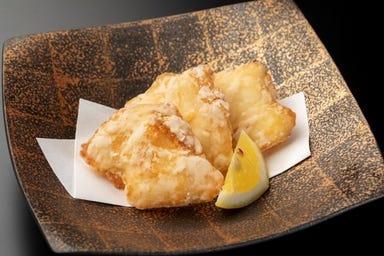 海鮮れすとらん勘八屋 キーノ和歌山店  メニューの画像