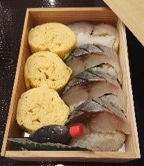 鯖寿司と出汁巻