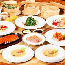 【北京ダック付き】食べ放題コースは2948円~ご用意!