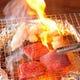 厳選された脂がのったお肉をを炭火焼で!