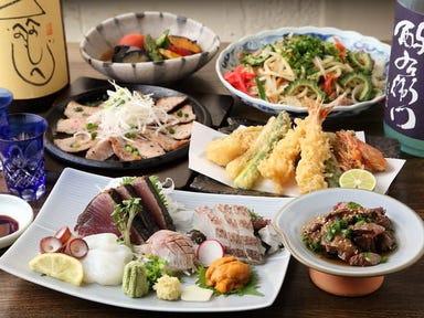 郷土料理と日本酒のお店 郷酒  こだわりの画像