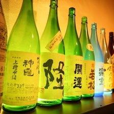 すべて純米酒、個性ある日本酒。 店主厳選!ここでしか飲めないお酒がたくさん有ります。