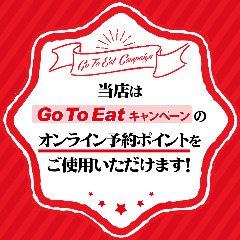 WOLFGANG・PUCK PIZZA BAR 赤坂アークヒルズ店