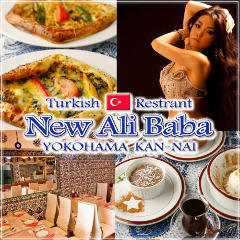 ニューアリババ トルコレストラン&バー 関内馬車道店