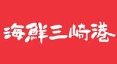 海鮮三崎港 南砂トピレックプラザ店