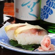 無くなり次第終了!人気のさば寿司