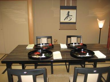 日本料理 安曽  店内の画像
