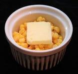 鉄鍋コーンバター