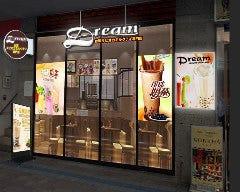 Dream タピオカ専門店