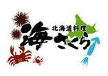 北海道料理 海さくら 都通店