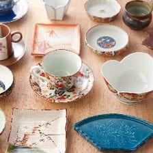 日本伝統工芸和食器にふれあいながら