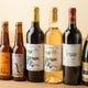 東京ワイナリー産ワインや飲食店限定ガージェリービールも有