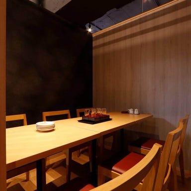 日本酒個室バル 蔵ノ助 有楽町店 メニューの画像