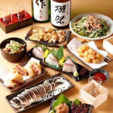 日本酒個室バル 蔵ノ助 有楽町店 コースの画像