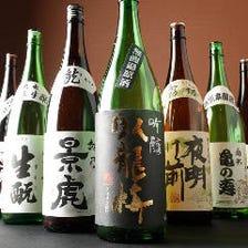 """全国から50種~取り揃えた""""日本酒"""""""