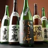 [自慢の日本酒は50種~] 一合ALL500円/コース利用時20%OFFでご提供