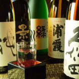 寿司に合う銘酒を多数取り揃えております。