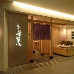新宿つな八 聖蹟桜ヶ丘店