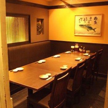 浜焼き 餃子酒場 こだわりや 播州赤穂駅前店 店内の画像