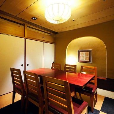 心斎橋 禅園・個室和食  店内の画像