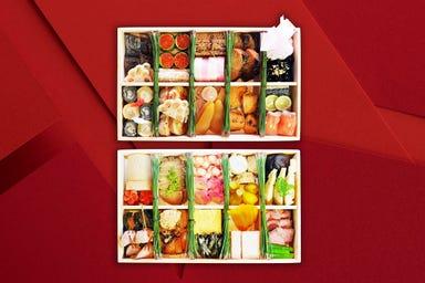 心斎橋 禅園・個室和食  メニューの画像