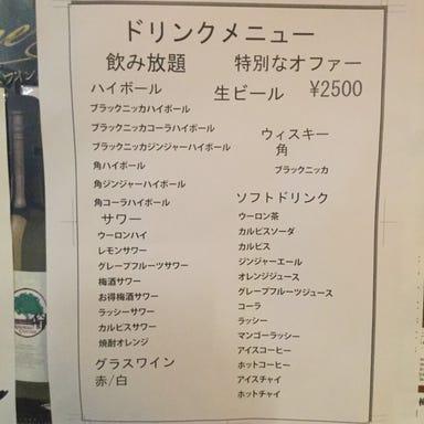 アジアン料理 国分寺 チョウタリー  コースの画像