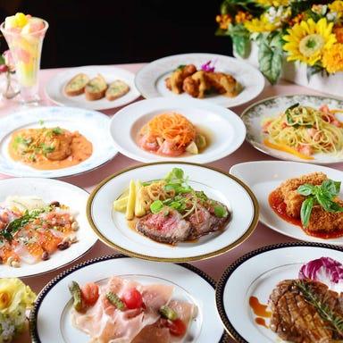 一軒家レストラン Lupinus‐ルピナス‐ 名古屋駅店 こだわりの画像