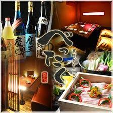 源氏和牛ステーキ、飛騨牛せいろ、和牛の炙り寿司、豪華刺盛の特別コース料理13品¥8000飲み放題付税込