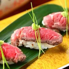 【炭火焼き】絶品!飛騨牛の炙り寿司