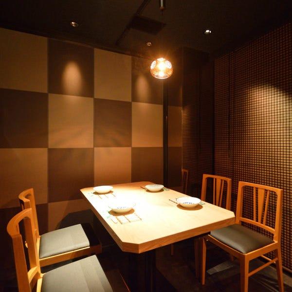【和の彩り個室】  2名様~最大30名様用扉付き完全個室