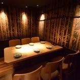 【テーブル個室】 4〜10名様用/竹林をイメージした完全個室