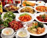 四川料理と本格中華をお楽しみいただけます!