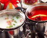 20種以上の薬膳を使用した2色の鍋。辛さは調整可能です!