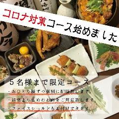 ネオ大衆『鶏』酒場 ハングリーチキン 神田駅本店