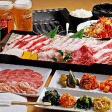 ◆【2時間食べ飲み放題】定番お肉をとくとご堪能いただける『感激の焼肉食べ放題』