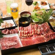 ◆【2時間食べ飲み放題】鮮度自慢のお肉を存分に味わう!幅広いシーンにうってつけ『国産牛焼肉食べ放題』