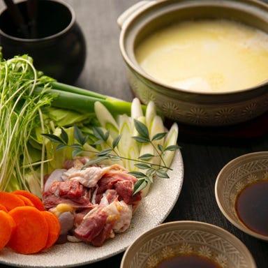 大和野菜と串焼き やまと 近鉄奈良店  メニューの画像