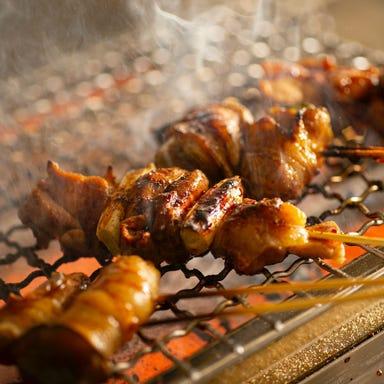 大和野菜と串焼き やまと 近鉄奈良店  こだわりの画像