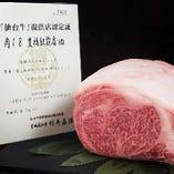 日本で認められているA5ランクの仙台牛が食べ放題♪