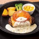 【看板料理】 銀座ライオンのこだわりハンバーグ