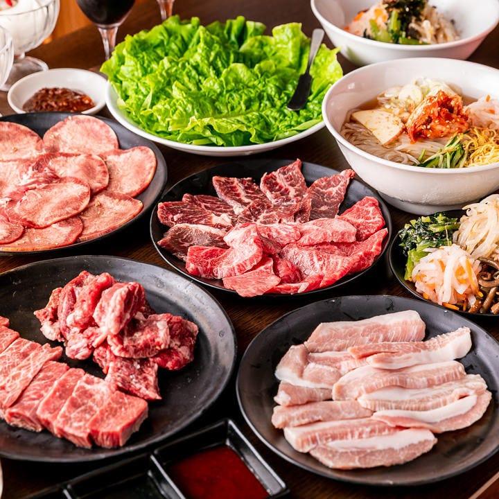 【お食事のみ】上カルビや上ロースなど贅沢部位が勢揃い「牛繁デラックスコース」(全17品)宴会・食事会