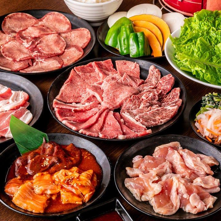 【お料理のみ】元氣カルビなど人気メニューをリーズナブルに楽しむ「牛繁コース」(全12品)宴会・食事会