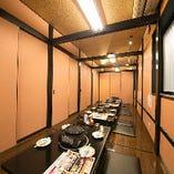1階【40名様まで/掘りごたつ個室】ご来店の人数に応じて、最適な個室空間をご用意