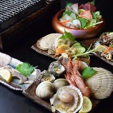 【宴会×飲み会】本格浜焼きを楽しむ「磯焼きコース」《飲み放題付》通常価格4,500円