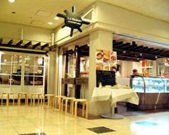 ラ・メゾン アンソレイユ ターブル サンシャインシティアルパ(3F)店