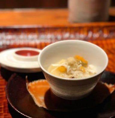 日本料理 でん穂  コースの画像