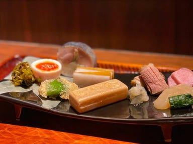 日本料理 でん穂  こだわりの画像