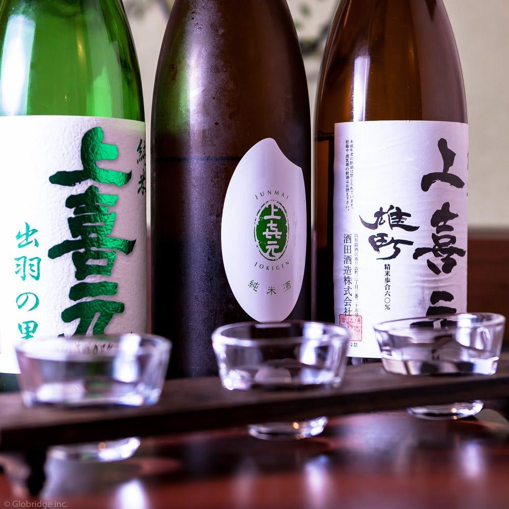 日本酒にこだわり★
